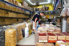 Qingping Market Guangzhou (Mathias Apitz (München)) Tags: qingping apitz mathias sonyalpha57 tamron175028 guangzhou guangdong china city center market markt asien asia gewürze food essen urlaub travel holiday sightseeing