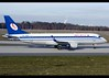 Embraer | ERJ-175/LR | Belavia | EW-341PO | Frankfurt/Main | FRA | EDDF (Christian Junker | Photography) Tags: nikon nikkor d800 d800e dslr 70200mm aero plane aircraft embraer erj175lr erj170200lr erj170 e170 e70 belavia belarusavia b2 bru b2893 bru893 belarusavia893 ew341po narrowbody arrival taxiing airline airport aviation planespotting 17000352 frankfurtinternationalairport rheinmain rheinmaininternationalairport fra eddf fraport frankfurt frankfurtmain hessen hesse germany europe spotterpointnorth diedüne thedune christianjunker flickraward flickrtravelaward worldtrekker superflickers zensational