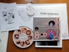 宍戸留美 Rumi Shishido 8=∞ エイト デビュー27周年記念作品応援プロジェクト クラウドファンディング ルンルンコース