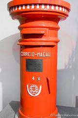 Correio Macau Post Box (takashi_matsumura) Tags: correio macau post box china nikon d5300 red sigma 1750mm f28 ex dc os hsm