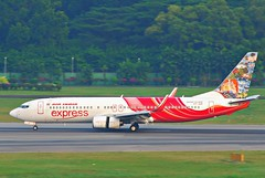 Air India Express (johnwalles90) Tags: air india express abu dhabi mangalore
