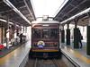 Retro Car (yukky89_yamashita) Tags: randen station kyoto 嵐山駅 嵐電 京都 嵐山 japan