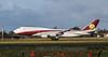 Qatar - Amiri Flight | VQ-BSK | Boeing 747-8ZV BBJ (aodhgn_tuohy) Tags: qatar amiri flight | vqbsk boeing 7478zv bbj shannn airport ireland b748 jet business biz private rich executive royal family landing aviation