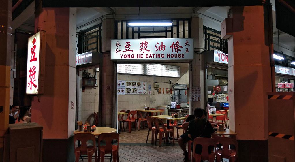 Best Chinese Restaurant Liverpool Nsw