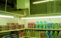 Basement market, LA (carlfieler) Tags: banal market grocery fluorescent canonet canonet28 canon film analog 35mmfilm lomography lomo lomofilm losangeles rangefinder c41