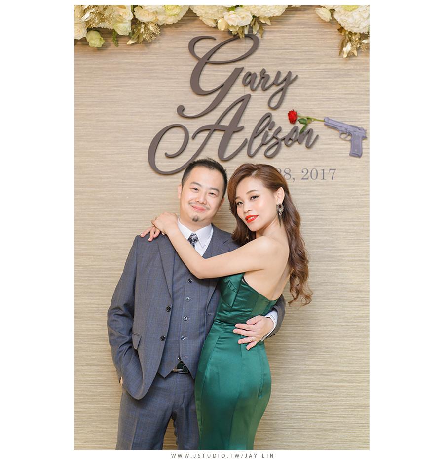台北國賓飯店 教堂證婚 午宴  婚攝 台北婚攝 婚禮攝影 婚禮紀實 JSTUDIO_0139