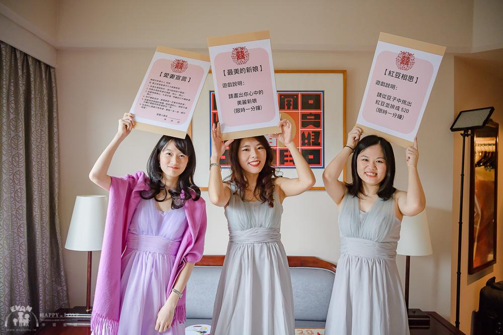 台北福華飯店-婚攝-婚宴_049