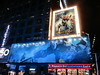 Pacific Rim 2 Film Billboard Poster 2018 NYC 7519 (Brechtbug) Tags: pacific rim film billboard poster 2018 giant battling robot monsters robots monster fight fighting comic book strip comicbook comics science fiction scifi future metal men man attack attacking space galaxy universe galaxies laser gun blaster futurama type fighters billboards 49th street 7th avenue near times square nyc 02262018 new york city