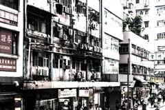 Down Town Architecture (**capture the essential**) Tags: 2017 fahrzeugeverkehr fotowalk hongkong menschen people sonya7m2 sonya7mii sonya7mark2 sonya7ii sonyfe2470mmf4zaoss sonyilce7m2 strassen strassenscene street streetlife