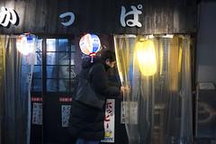 かっぱ (ajpscs) Tags: ajpscs japan nippon 日本 japanese 東京 tokyo city people ニコン nikon d750 tokyostreetphotography streetphotography street seasonchange winter fuyu ふゆ 冬 2018 shitamachi night nightshot tokyonight nightphotography citylights omise 店 tokyoinsomnia nightview lights hikari 光 dayfadesandnightcomesalive alley othersideoftokyo strangers urbannight attheendoftheday urban walksoflife coldoutsidewarminside izakaya 居酒屋 かっぱ