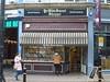 Ye Olde Sweet Shoppe Leicester 2018 (KiranParmar) Tags: ye olde sweet shoppe leicester 2018