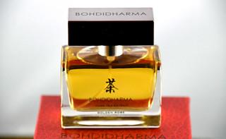 DSC_9208 Bohdidharma Fragrance Pure Tea Extrait Perfume by Charlie Wright