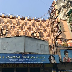 Mayur Cinema[2018] (gang_m) Tags: 映画館 cinema theatre インド india india2018 kolkata calcutta コルカタ カルカッタ