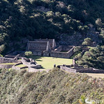 Choquequirao trek - afternoon at the ruins thumbnail