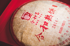 Pu-Erh Tea Cake (tlwecker) Tags: fermented 2014 close macro box chinese erh puerh design pu green hhc up tea red