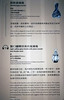 IMG_20180115_142529 (H Sinica) Tags: silkroad 香港歷史博物館 hogkongmuseumofhistory 綿亙萬里 絲綢之路