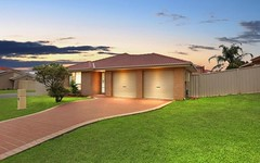 33 Gabriel Cct, Blair Athol NSW