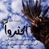 @for.mom.5 - - كن داعيا للخير - منشن شخص تنصحه بمتابعتنا. الدال على الخير كـفاعله و لكم الأجر إن شاء الله #doaamuslim @doaamuslim #دعاء_المسلم (doaamuslim) Tags: ifttt instagram دعاء المسلم أذكار أدعية القرآن السنة doaamuslim