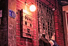 [台中中區] 時光@20170926175531_大圖1# (弘瑋 (瑋哥)) Tags: 台灣 臺灣 台中 中區 時光 光 燈 時間 磚牆 day happy holidays walls color colors travel time light photoshoot years life old taiwan taichung canon photography photo photos 写真 攝影 舊