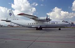 RA-11756 - Moscow Domodedovo (DME) 16.08.2001 (Jakob_DK) Tags: an12 antonov antonov12 antonovan12bp an12bp cargo uudd dme domodedovo moscowdomodedovo domodedovointernationalairport moscowdomodedovoairport moskovskiiaeroportdomodedovo vva aviast aviastair 2001 ra11756