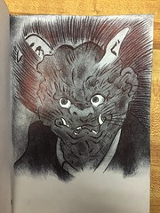 "1/17/17. 4"" x 6"" ballpoint pen copy of old Japanese painting. (Chris Francz) Tags: poconosartist piconos stroudsburgpaartist demon sketchbookdrawing sketchbookart sketchbookpage bicpen bicpenart ballpointpendrawing artistsonflickr chrisfrancz japanesedemon"
