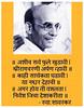 Veer Savarkar (240) (markcrystal46) Tags: marathi shivaji savarkar veer सावरकर वीर hindu damodar vinayak विनायक modi narendra rss sangh mahasbha tilak lokmanya shambhaji bajirao gandhi 1947 india bharat maharastra shivsena pravin jadhav