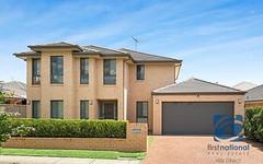 14 Abermain Avenue, Kellyville Ridge NSW