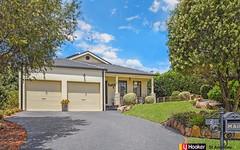 1 Burkhart Place, Minto NSW