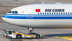 Air China A330 (Green 14 Pictures) Tags: aviation avgeek avporn airport airplane aircraft air airline airlines airfield airways dus dusseldorf dusairport dusseldorfairport germany eddl airchina ca cca airbus a330 a330300 airbusa330 b8577 twinjet