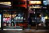 2106/1732 (june1777) Tags: snap street seoul jongro busstop window night light sony a7ii kyocera contax carl zeiss g planar gplanar 45mm f2 1000 clear