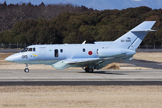 Japan Air Self Defence Force, Raytheon U-125A, 02-3015.