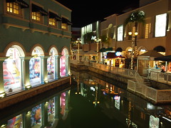 Night Fantasy (brisa estelar) Tags: night lights window reflection water outdoor shopping center cancun perspective mexico travel