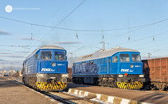 And then there were two... (BackOnTrack Studios) Tags: pimk rail ludmilla blue blau class 07 exbdz 077 086 07077 07086 5d49 luganskteplovoz te109 diesel locomotive bulgarian railways iliyantsi sofia bulgaria