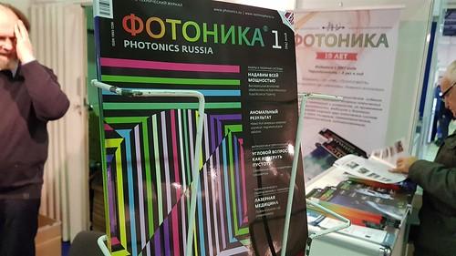 Russia February 2018 (38) (Large)
