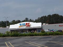 Kmart #7460 Knoxville, TN (Coolcat4333) Tags: kmart 7460 6909 maynardville pike knoxville tn