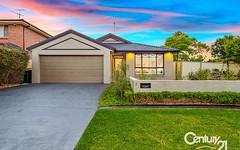 2 Kookaburra Grove, Glenwood NSW