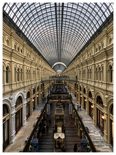 Gum, Shopping Mall, Moscow [1317]