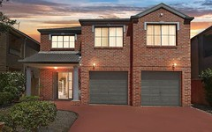 109 Ash Road, Prestons NSW