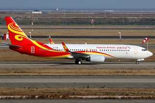 Suparna Airlines | Boeing 737-800 | B-1391 | Shanghai Pudong