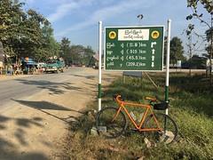 Myanmar, Ayeyarwady Region, Hinthada District, Kyangin Township, Zee Pin Kwin Village Tract (Die Welt, wie ich sie vorfand) Tags: myanmar burma bicycle cycling sepeda surly crosscheck ayeyarwadyregion ayeyarwady irrawaddy hinthadadistrict hinthada kyangintownship kyangin zeepinkwin