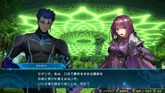 Fate-Extella-Link-190218-006
