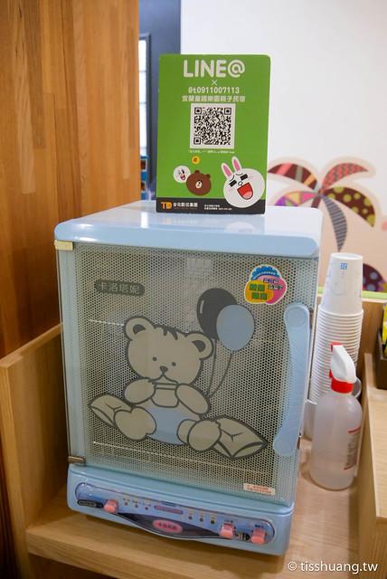 童趣樂園民宿-1170024