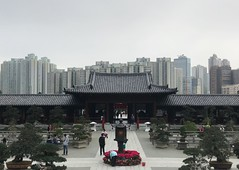 Chi Lin Nunnery, Hong Kong (p.bjork) Tags: chilinnunnery buddhism diamondhill kowloon sakyamunibuddha guanyin