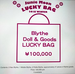 """Feel like taking an expensive gamble?? These are Juniemoon """"blind grab bags"""" so you don't know which dolls you're getting! I'd love to take a chance but I'd probably already have the dolls. There are two cheaper bag options. *not my pic*"""