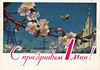 Happy May 1st! (Bees and Jasmine Blossoms) (The Paper Depository) Tags: postcard russia soviet sovietunion ussr internationalworkersday may1 mayday laborday moscowstateuniversity towercrane electricity electricpower bee propaganda nichertenkov 1962