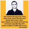 Veer Savarkar (204) (markcrystal46) Tags: marathi shivaji savarkar veer सावरकर वीर hindu damodar vinayak विनायक modi narendra rss sangh mahasbha tilak lokmanya shambhaji bajirao gandhi 1947 india bharat maharastra shivsena pravin jadhav