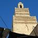 Grande Mosquée de Sfax