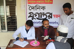 "Community Dental Program of Tooth Fairy at Sonargaon on 2.02.2018 • <a style=""font-size:0.8em;"" href=""http://www.flickr.com/photos/130149674@N08/25190047777/"" target=""_blank"">View on Flickr</a>"