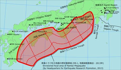 南海トラフ地震 画像1