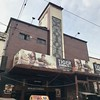 Minar Cinema[2018] (gang_m) Tags: 映画館 cinema theatre インド india india2018 kolkata calcutta コルカタ カルカッタ